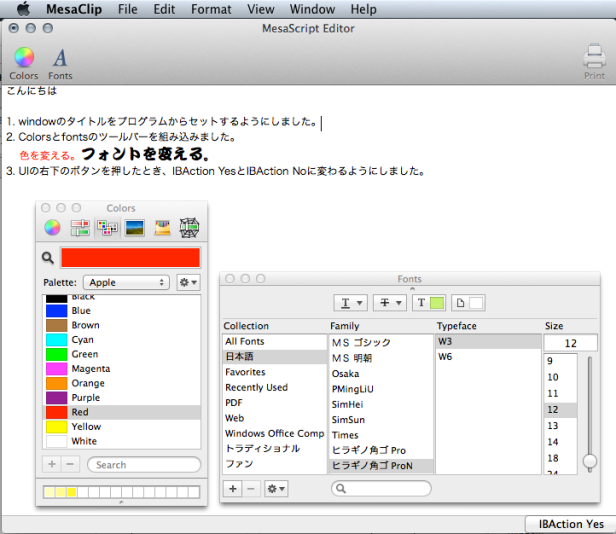 スクリーンショット 2014-02-01 13.37.53