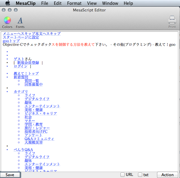 スクリーンショット 2014-02-03 23.41.01