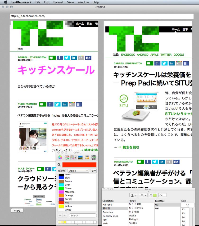 スクリーンショット 2014-04-07 14.06.59