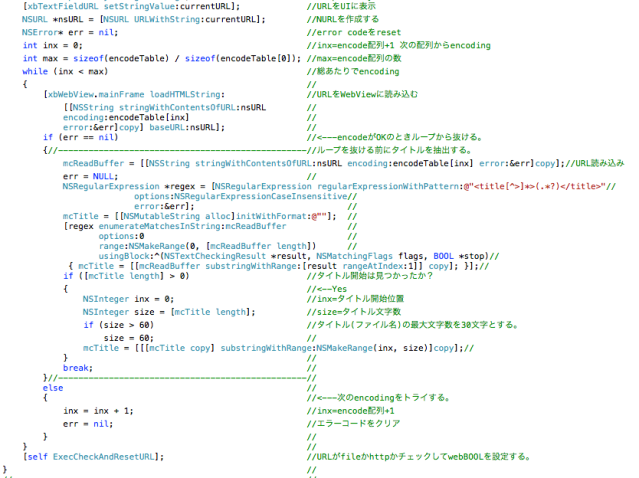スクリーンショット 2014-04-15 19.29.48