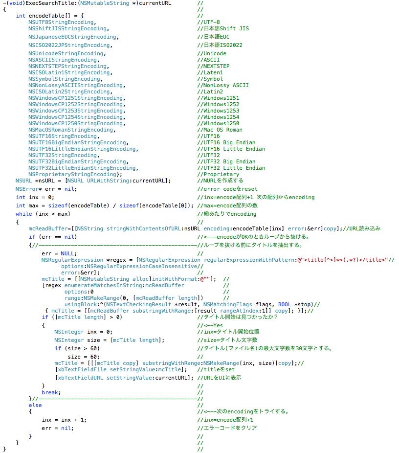 スクリーンショット 2014-04-16 22.45.09