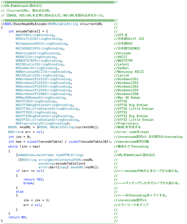スクリーンショット 2014-04-16 23.02.01