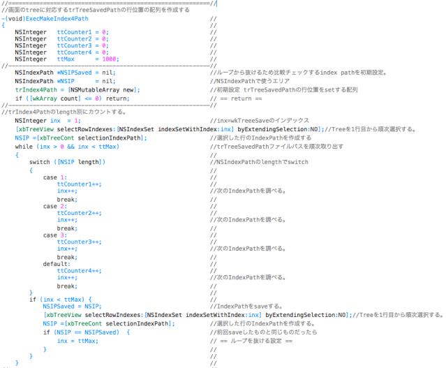 スクリーンショット 2014-06-23 20.31.58