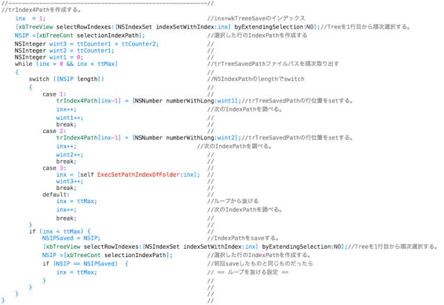スクリーンショット 2014-06-23 20.32.24