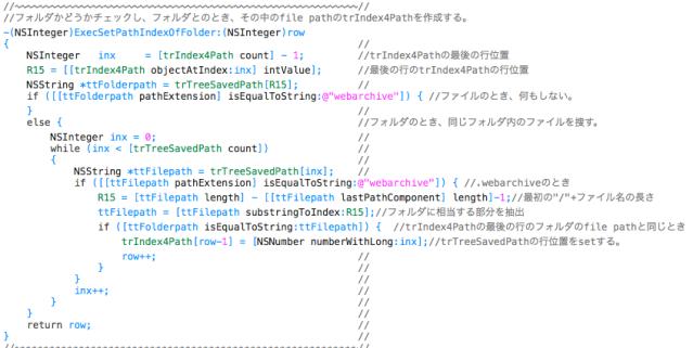 スクリーンショット 2014-06-23 20.32.47