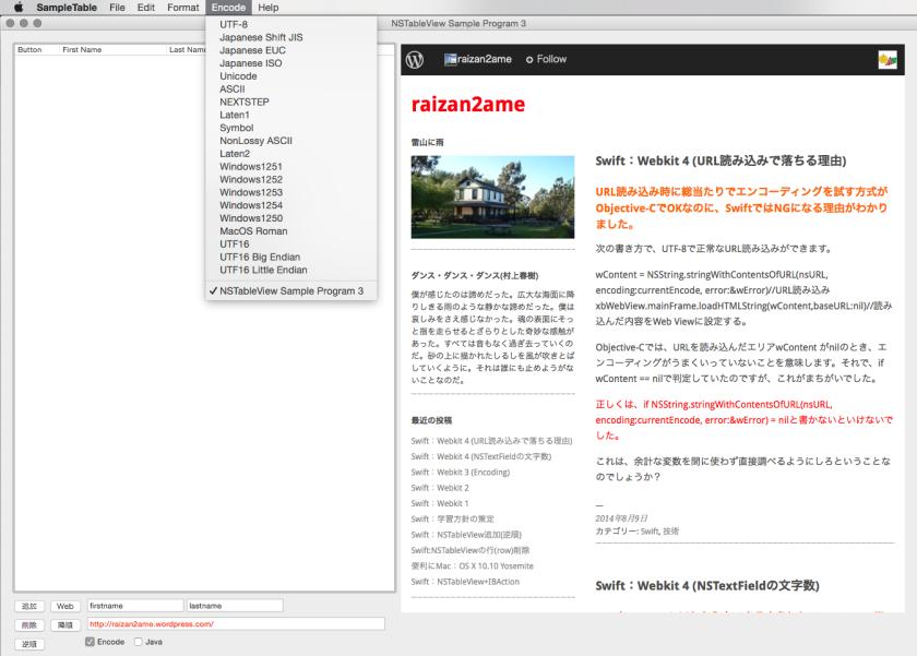 スクリーンショット 2014-08-09 06.49.58