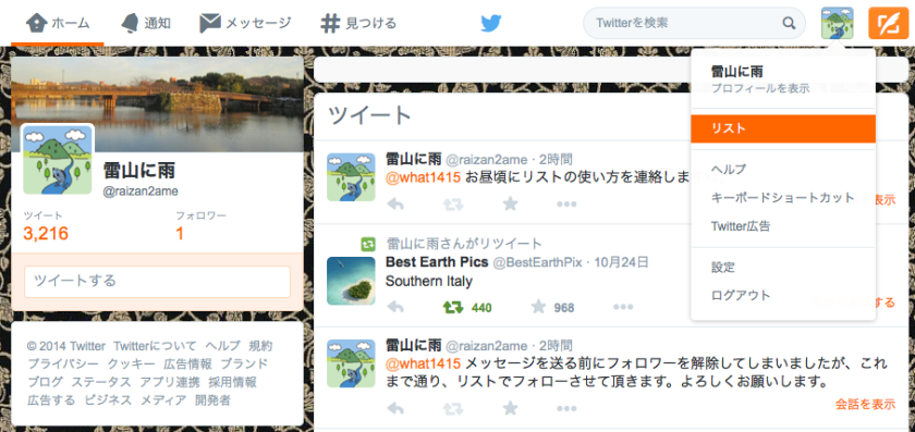 スクリーンショット 2014-11-04 10.30.40