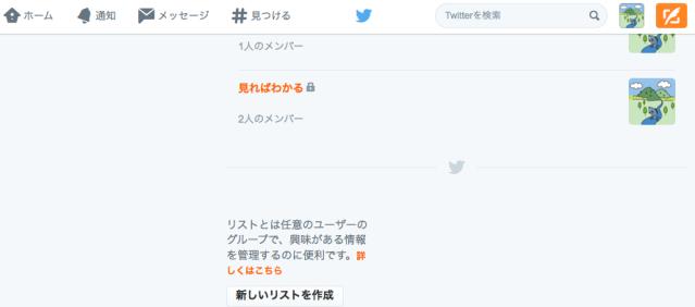 スクリーンショット 2014-11-04 10.32.07