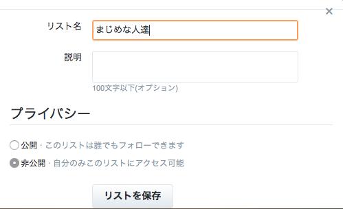 スクリーンショット 2014-11-04 10.34.19