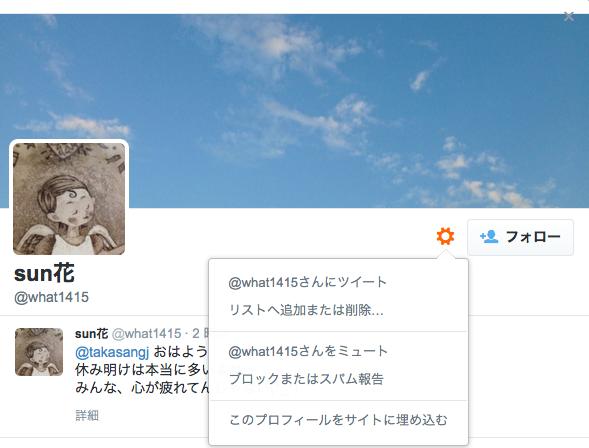 スクリーンショット 2014-11-04 10.36.45