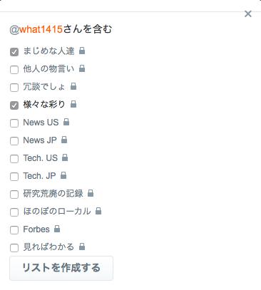スクリーンショット 2014-11-04 10.37.18