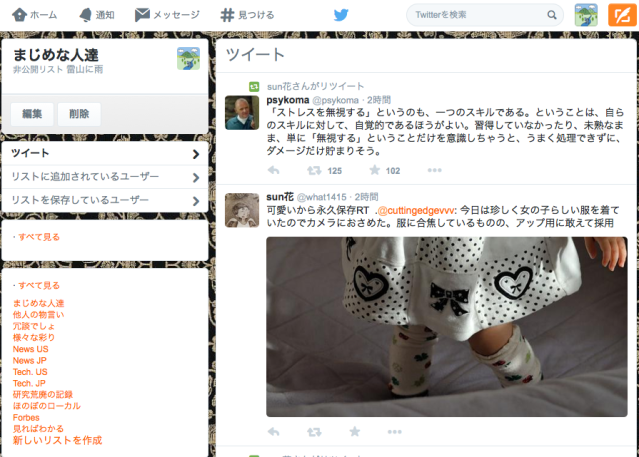 スクリーンショット 2014-11-04 10.39.14