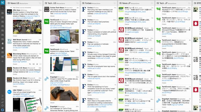 スクリーンショット 2014-11-04 10.40.05