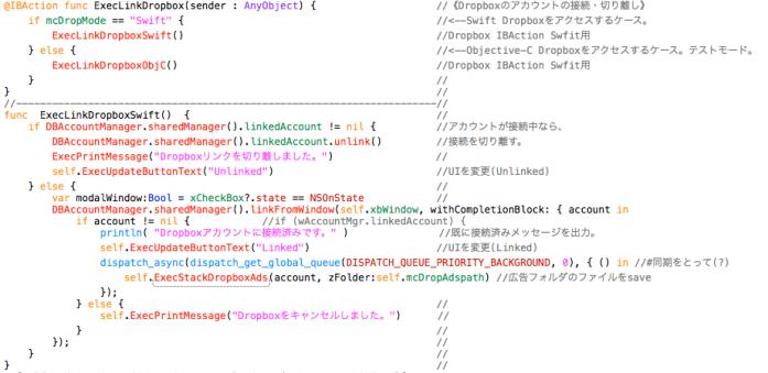 スクリーンショット 2014-11-20 14.01.23
