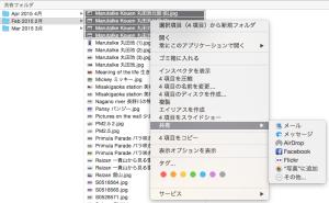 スクリーンショット 2015-04-02 11.33.12