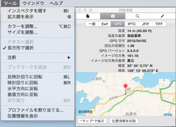 スクリーンショット 2015-04-05 10.50.16