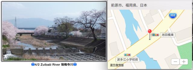 スクリーンショット 2015-04-05 16.42.42