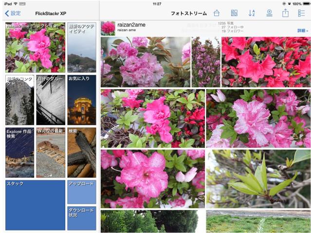 スクリーンショット 2015-04-08 13.41.40