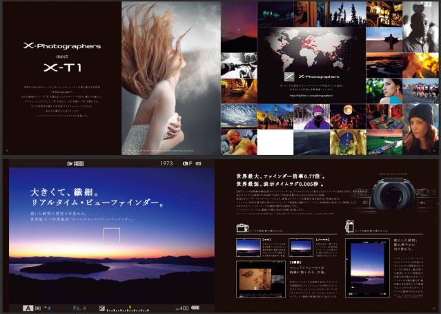 スクリーンショット 2015-04-14 08.30.01