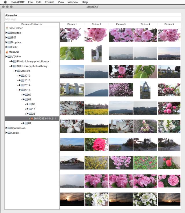 スクリーンショット 2015-06-05 13.47.54