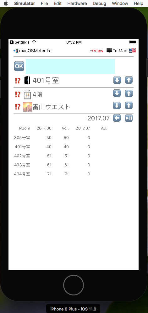 Screenshot 2017-09-27 20.32.27