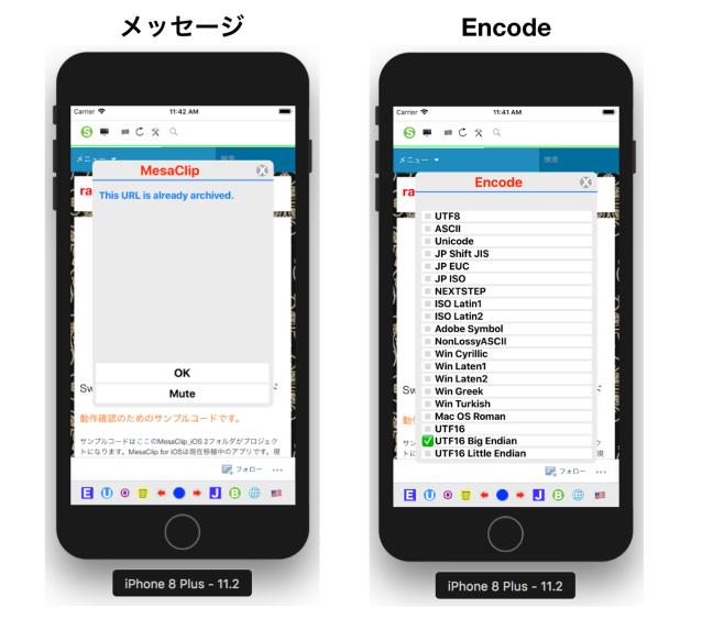 Screenshot 2017-12-24 11.44.11