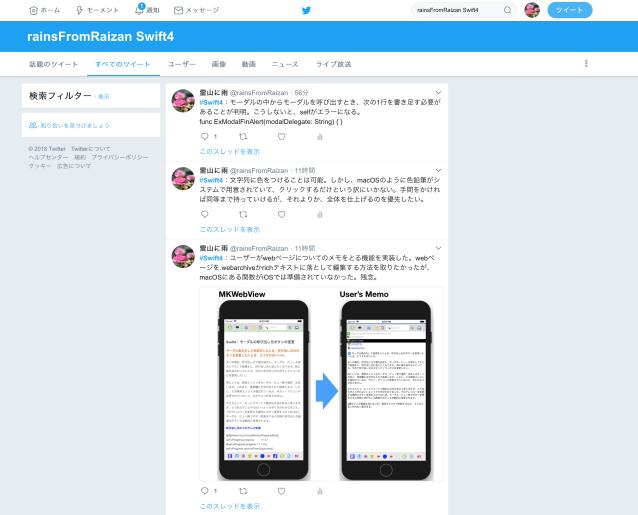 Screenshot 2018-01-16 08.04.46